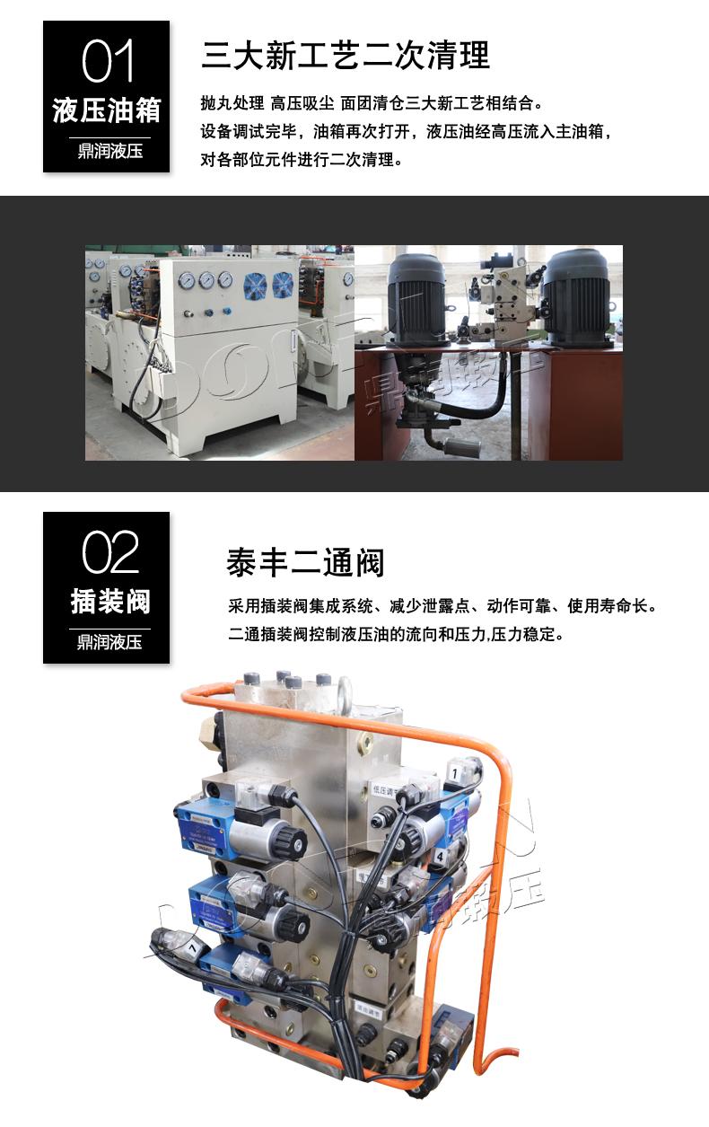复合井盖专用液压机产品细节一